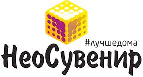 <b>Носки</b> в консервной банке в Тюмени! - Тюменский интернет ...