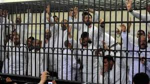 Image result for دادگاه  مصر