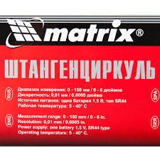 <b>Штангенциркуль цифровой</b> Matrix, <b>150 мм</b>, точность до 0,02 мм в ...