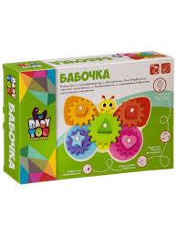 """<b>Игрушка деревянная</b> с шестеренками и фигурами """"Бабочка ..."""
