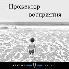 <b>Владимир Марковский</b>, Аудиокнига Теория Игр – слушать ...