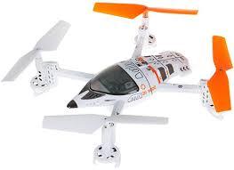Дроны — купить <b>радиоуправляемые</b> дроны-<b>квадрокоптеры</b> ...