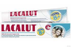 """Зубной <b>гель</b> детский """"<b>Teens</b> 8+"""" (50 мл) <b>Lacalut</b> : купить в ..."""