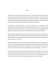morality essay essay moral decay