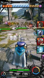 a look into the future about job change mobiusff when i switched to the guru as shown earlier pic again for reference my job change cooldown is 2 turns because i have 2 job change recast auto abilities