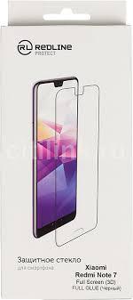 Купить <b>Защитное стекло</b> для экрана <b>REDLINE</b> для Xiaomi Redmi ...