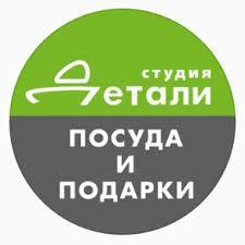 Студия Детали - Irkutsk, Russia   Facebook