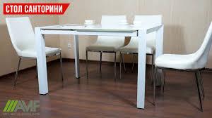 <b>Раздвижной</b> стеклянный кухонный <b>стол</b> Санторини B179-70 ...