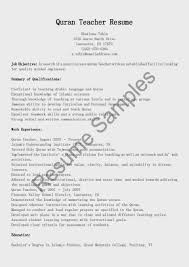 examples teamwork skills for resume qualities for resume examples teamwork skills for resume quran teacher resume sample this quran teacher resume sample this