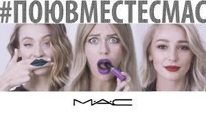 Ивлеева, Дакота и Миногарова поют в караоке вместе с M.A.C I ...