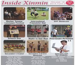 inside xinmin newsletters qql slot u505 stakeholders information inside xinmin 2015