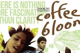 Coffee Bloom movie के लिए चित्र परिणाम