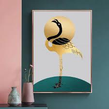 Elegant Green And Gold Wall <b>Nordic Wall Art</b> Deer Fern Flamingo ...