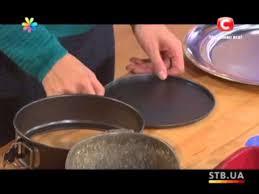 форма для выпечки carl schmidt sohn cs054113 серебристый