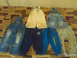 <b>Штанишки и шорты</b> разные Глория джинс купить в Свердловской ...