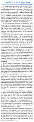 essay on abdul kalam essay on apj abdul kalam gxart dr apj dr a p j abdul kalam quot biography in hindi