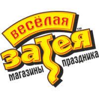 <b>Весёлая затея</b> | национальный-каталог.рф
