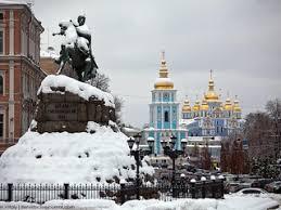 Картинки по запросу фото зимний киев