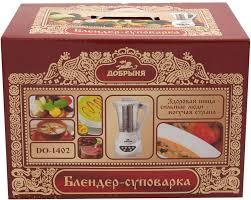 <b>Блендер</b>-суповарка <b>Добрыня DO</b>-<b>1402</b> белый купить недорого в ...