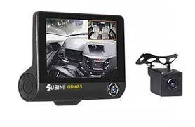 <b>Subini GD</b>-685 – автомобильный двухканальный ...