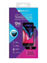 <b>Защитное стекло</b> M2.5D <b>FULL COVER</b> GLASS для Xiaomi Redmi ...