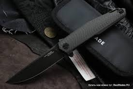 Купить <b>Нож складной</b> Mr.Blade <b>Lance</b> сталь <b>D2</b> Black Stonewash ...