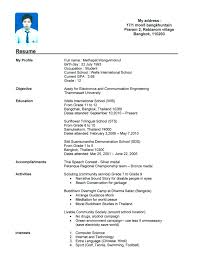 e resume cover letters template e resume cover letters