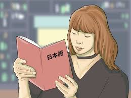 how to and write ese fast pictures wikihow learn to ese