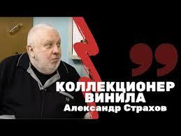 """Интервью с Олегом Сыромятниковым   Журнал """"Петербургский ..."""