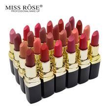 lip <b>miss rose lot</b>