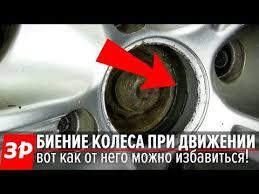 Проставки на колеса: как избавиться от эффекта биения колес ...