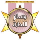 هوسات عراقية - هوسات العمارة - 2013 الاول  Images?q=tbn:ANd9GcTIKATErlQKHQqIIqh18OzqOgHKzo1O_Osqosqg4sD2nxLs1fPm