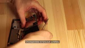 Замена стекла (дисплея) HTC One X - YouTube