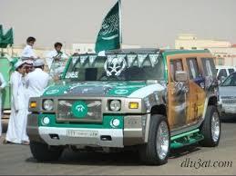 صور احتفالات اليوم الوطني السعودي