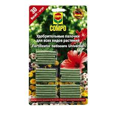 Удобрительные <b>палочки</b> Compo <b>для орхидей</b>, 20 шт. - купите по ...