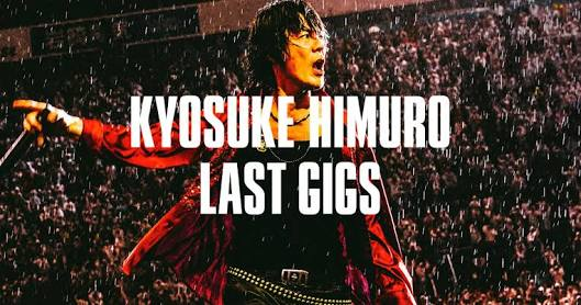 KYOSUKE HIMURO LAST GIGSの氷室京介