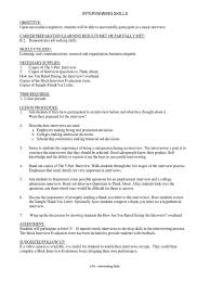 job interviewing skills lesson plan interview skill