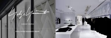 HOMME - <b>Yohji Yamamoto</b>