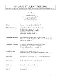 sample resume for high school student template   what to include    sample resume for high school student template high school resume examples and writing tips sample student