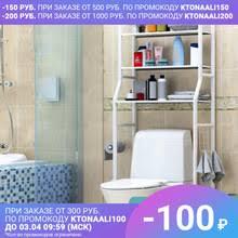 <b>Полки</b> для <b>ванной</b> комнаты, купить по цене от 292 руб в ...
