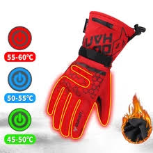 Best value <b>usb heated gloves</b>