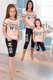 <b>Пижама PlayToday</b> a5746ccf купить по выгодной цене 490 р. и ...