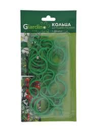 <b>Кольца для подвязки растений</b> GIARDINO CLUB 30шт RC0007 ...