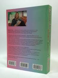 <b>Робинс Таймлесс</b> Рубиновая <b>Книга</b> Сапфировая <b>Книга</b> ...