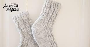 Тонкие ажурные вязаные носочки в магазине «Svetikprops» на ...