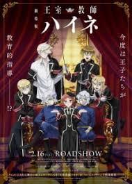 Watch The <b>Royal Tutor</b> Movie (Sub) Free <b>Anime</b> Online - KissAnime