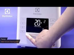 <b>Electrolux</b> EHU-3815D - Ультразвуковой <b>увлажнитель воздуха</b> ...