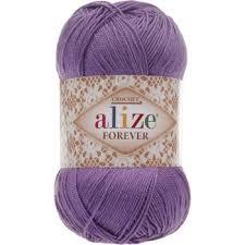 <b>Пряжа Alize Forever</b> Simli, <b>цвет</b> № <b>622</b> (Фиолетовый)