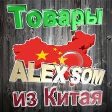 Aleksei Somin (alekseisomin) на Pinterest