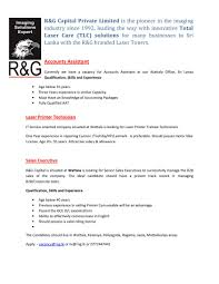 accounts assistant r g capital latest jobs in sri lanka job accounts assistant best job site in sri lanka lk